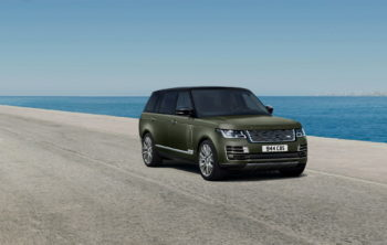 Range Rover SVAutobiography Ultimate Edition (2021) : plus luxe que luxe !